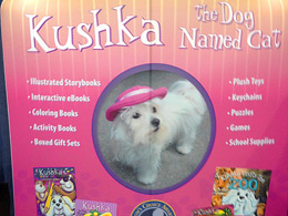 KUSHKA booth at the ABC Kids Expo 2012